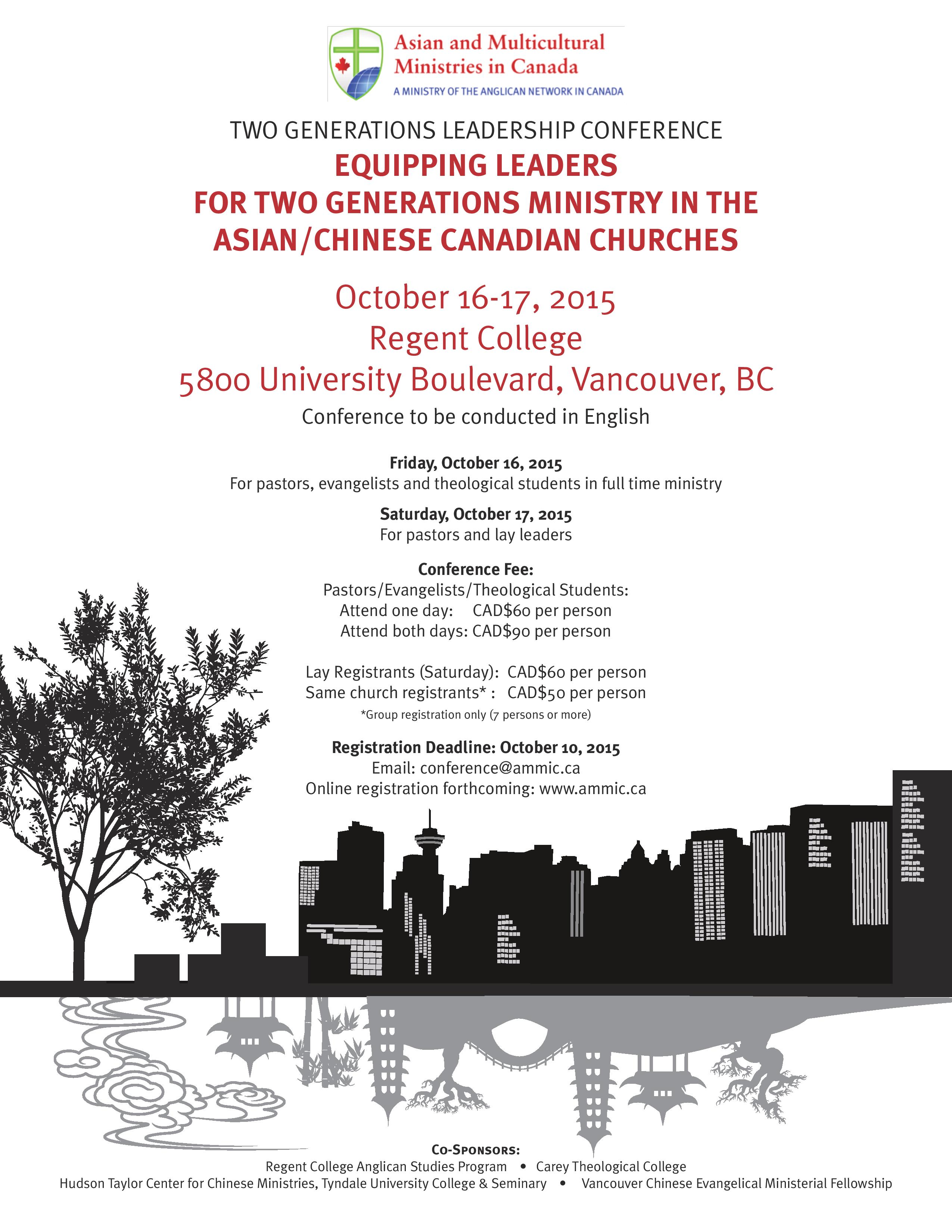 2015 Two Generations Leadership Conference | AMMiC